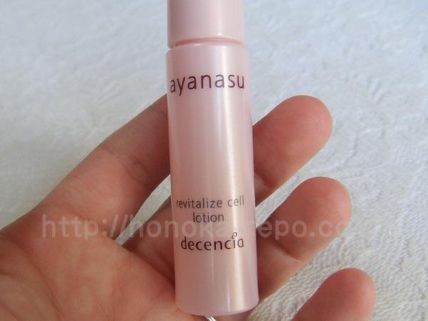 敏感肌用スキンケアアヤナス化粧水の使用感報告。