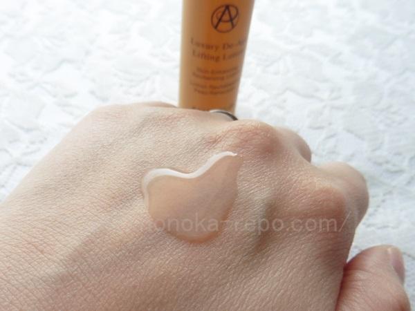 アンプルールエイジングケア化粧水を使った感想を口コミ中。