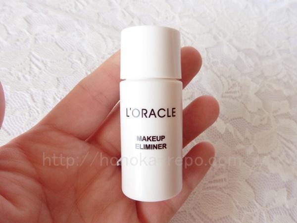 オーガニック基礎化粧品オラクルのメイク落としは、ミルククレンジング型メイクアップイルミナー。