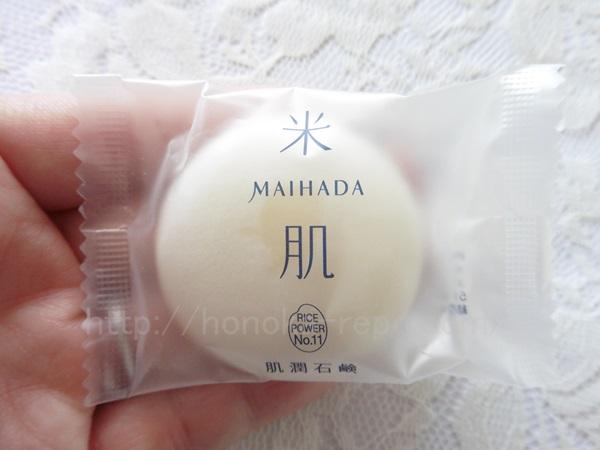 まいはだ洗顔石鹸のパッケージはこんな感じ。半透明のビニールに入ってます。