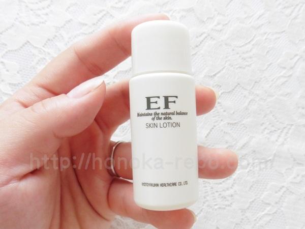 EFスキンケアのスキンケアローション化粧水。肌なじみなどを写真を交えて報告していきます。