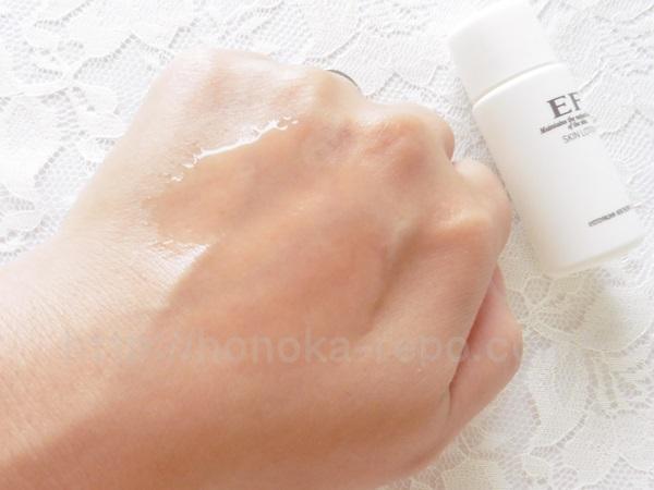 EFスキンケアローションの肌なじみを写真つきでクチコミ報告していきます。