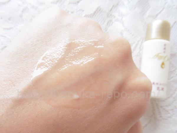 チオレドキシンには抗炎症効果などもあります。化粧品で炎症を抑えたらいい感じです。