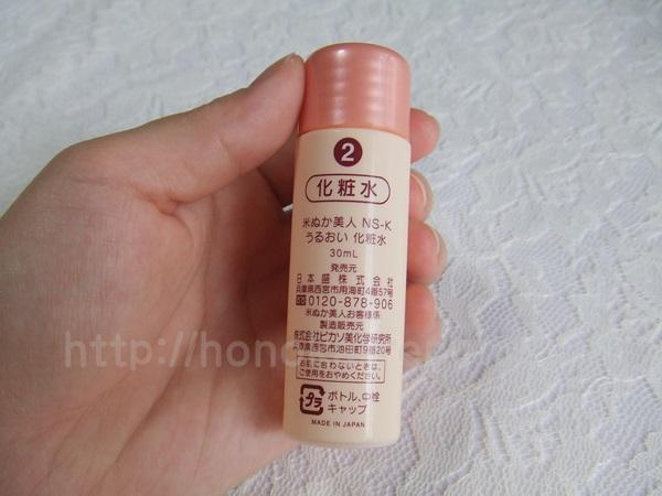 米ぬか美人1000円キャンペーンお試しセットに入っていた米ぬか化粧水の肌なじみを写真付きでクチコミ中。