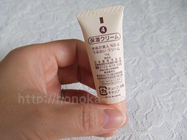 日本盛の販売する酵母スキンケア 保湿クリームの使用感