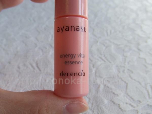 アヤナスEVエッセンス美容液の使用感をチェックしていきます。