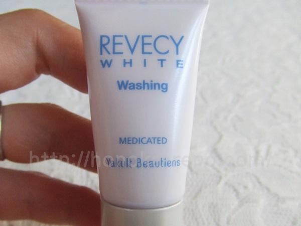 薬用洗顔料◆リベシィホワイトウォッシング 10gを使った感想を写真付きで口コミ報告中。