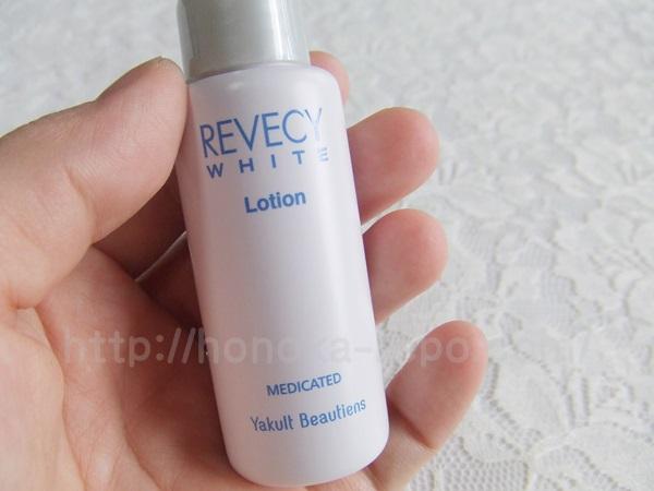 乳酸菌スキンケア薬用美白化粧水◆リベシィホワイトローション 30mLの肌なじみを紹介中。