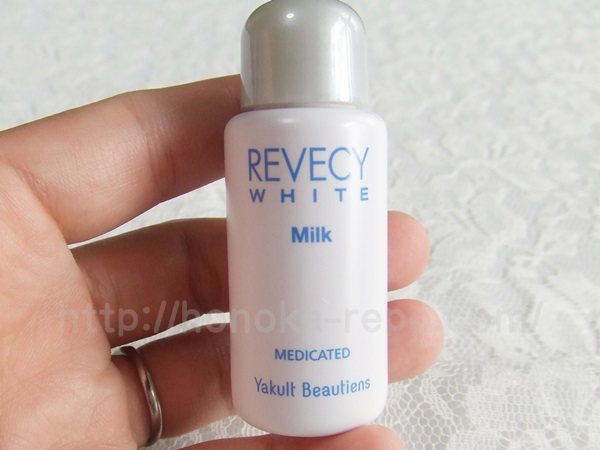 ヤクルトのリベシィホワイトミルクを使っているところを紹介しています。