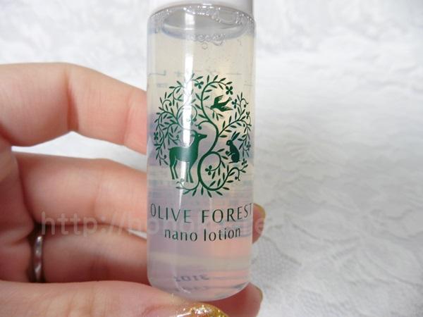 オリーブフォレストの化粧水を使ってみた感想。