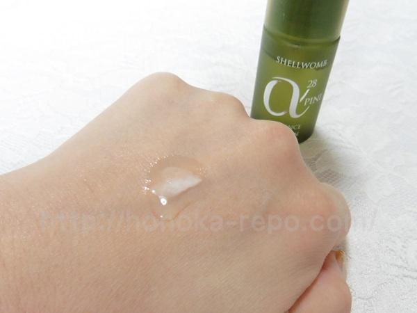 アルファピニ化粧水を使った感想を写真付きで紹介