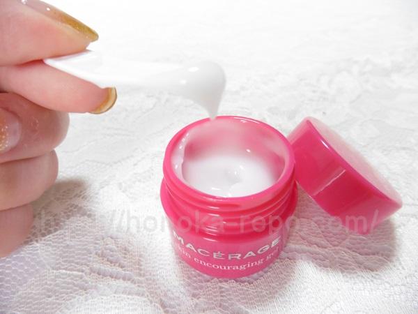 酒造メーカー大関の作ったエイジング基礎化粧品マセラージェの使用感報告。
