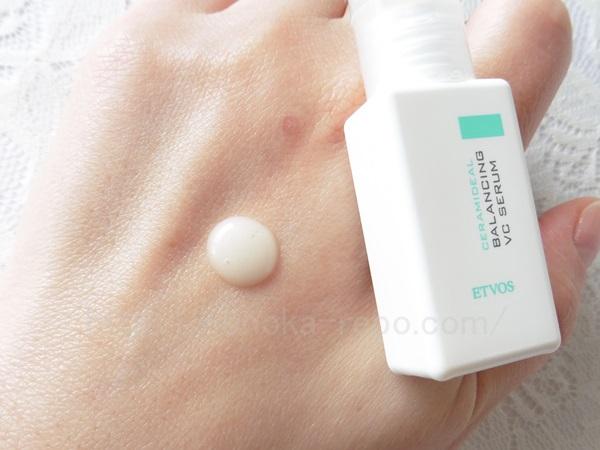 エトヴォスvcセラム美容液の肌なじみ報告注。
