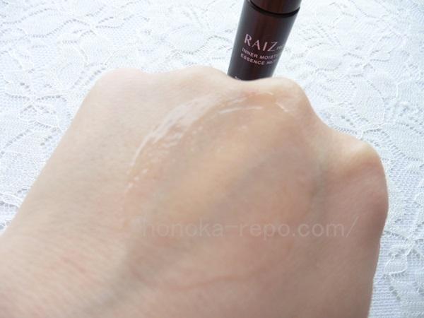 ライースリペア美容液の質感チェック。