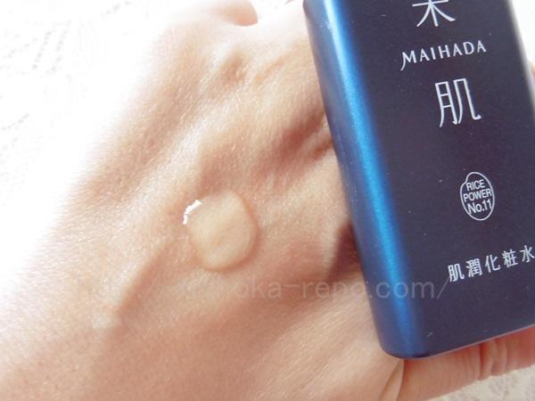 KOSEスキンケアから販売されている米肌化粧品にはライスパワーエキスが配合。化粧水にも入ってます。