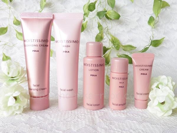 ポーラ化粧品から発売されていたモイスティシモお試しセットの使用感を口コミ報告します。
