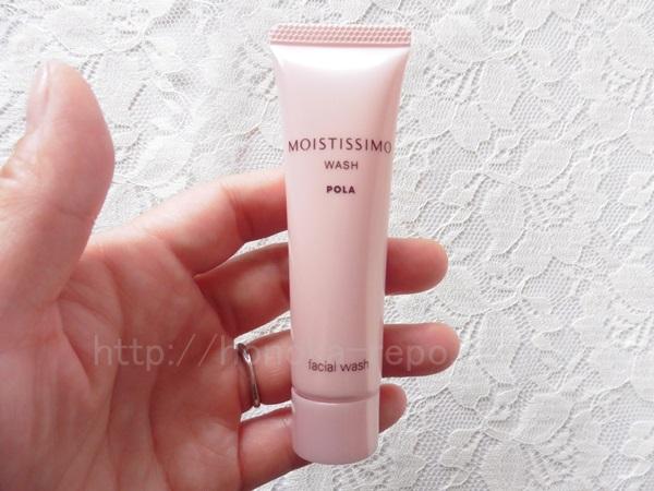ポーラモイスティシモ洗顔料の泡立ちや洗いあがりを写真つきで口コミ報告します。