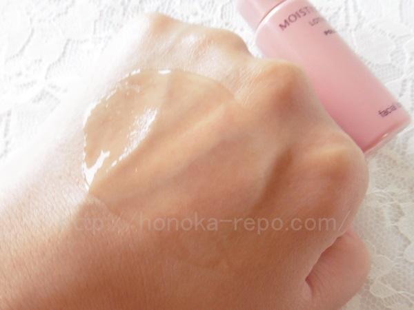 とろみが強いタイプのモイスティシモ保湿化粧水。