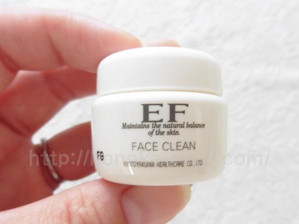 EFスキンケアフェイスクリーンは洗顔料の名前です。