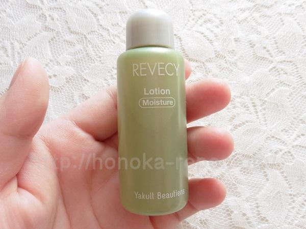 ヤクルトの拭き取りタイプではないローション(モイスチュア)化粧水。